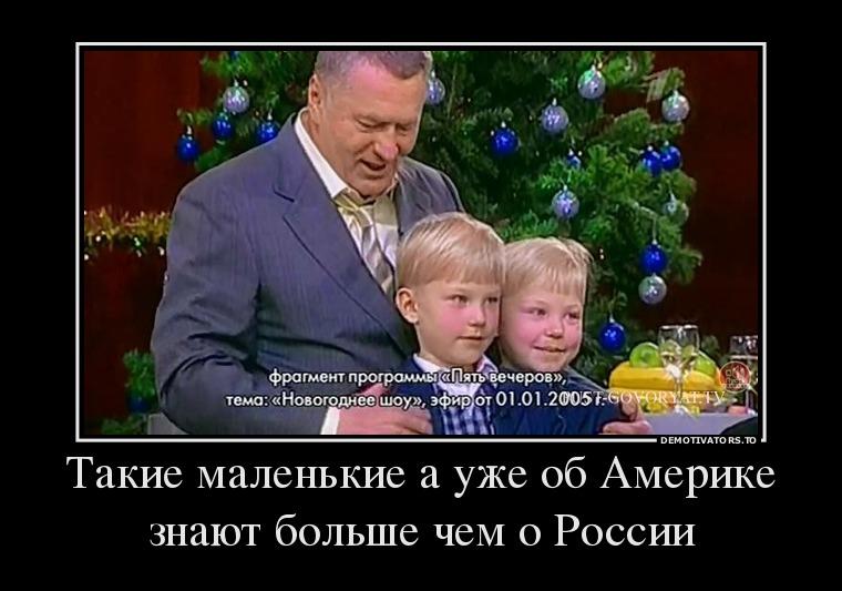 Владимир Жириновский и его внуки близнецы