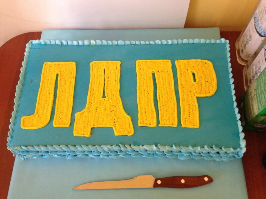 Находка торт 1