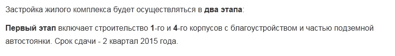 плач2