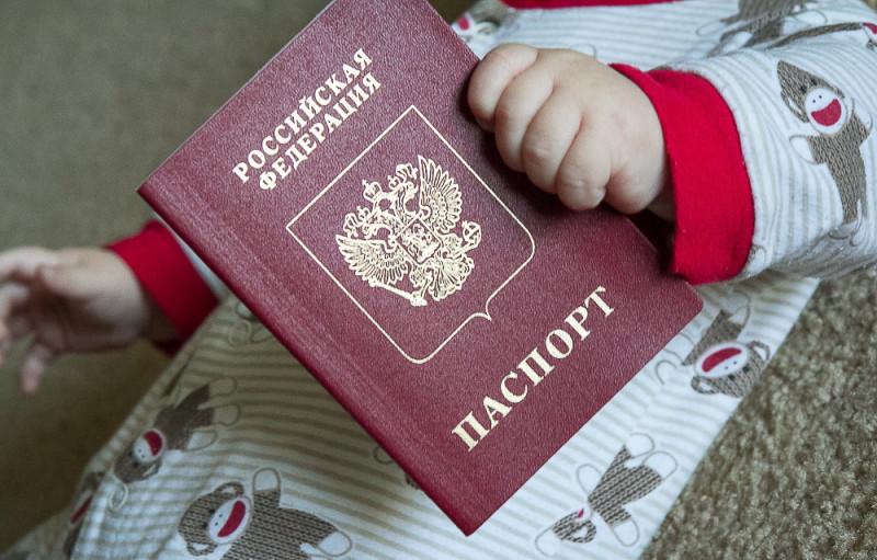 Как записаться на российское гражданство телефон