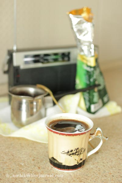 кофе-и-джаз