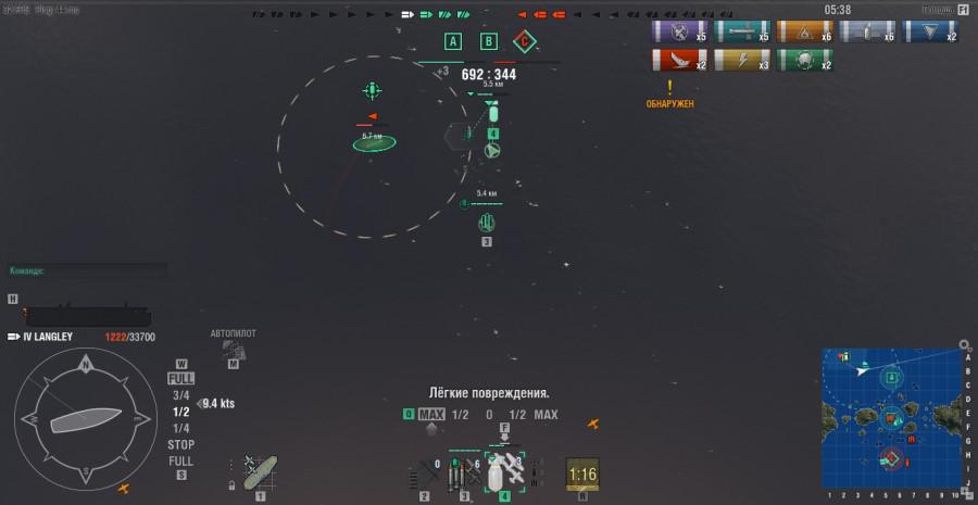 shot-17.03.25_14.37.06-0848