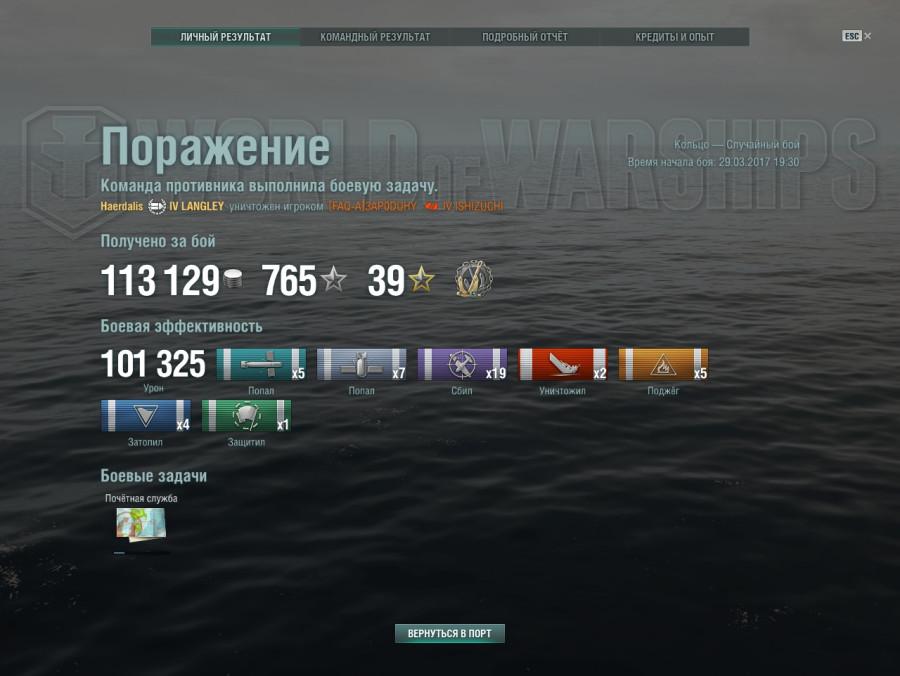 shot-17.03.29_19.45.05-0895
