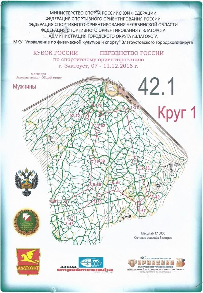 Карта лонга (1 круг)
