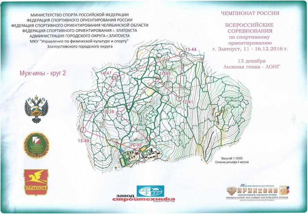 Карта лонга (2 круг)