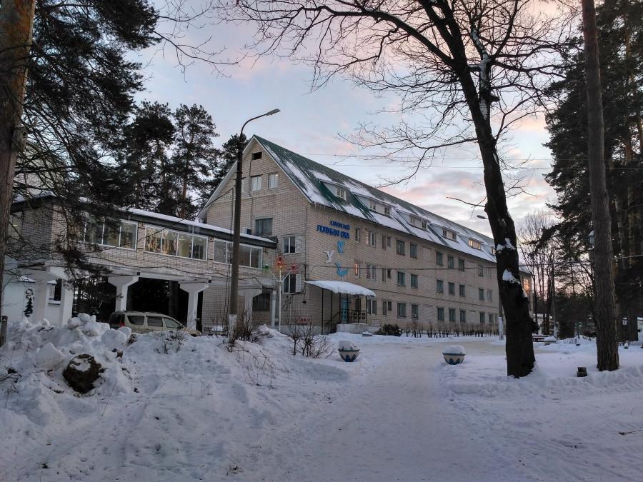 Главное здание санатория