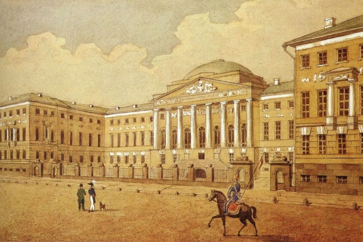 Московский университет образца XIX века