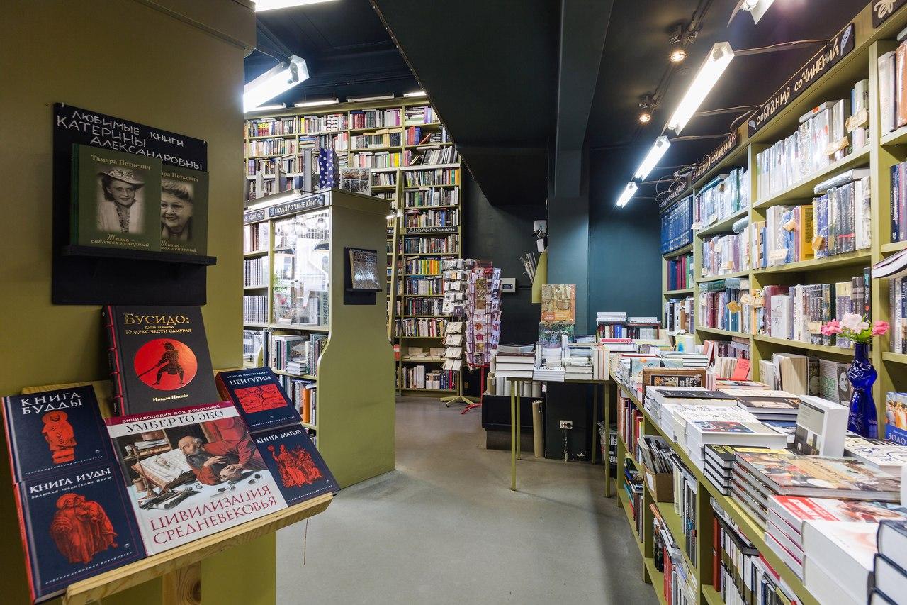 Рядовой книжный магазин (да, они ещё существуют)