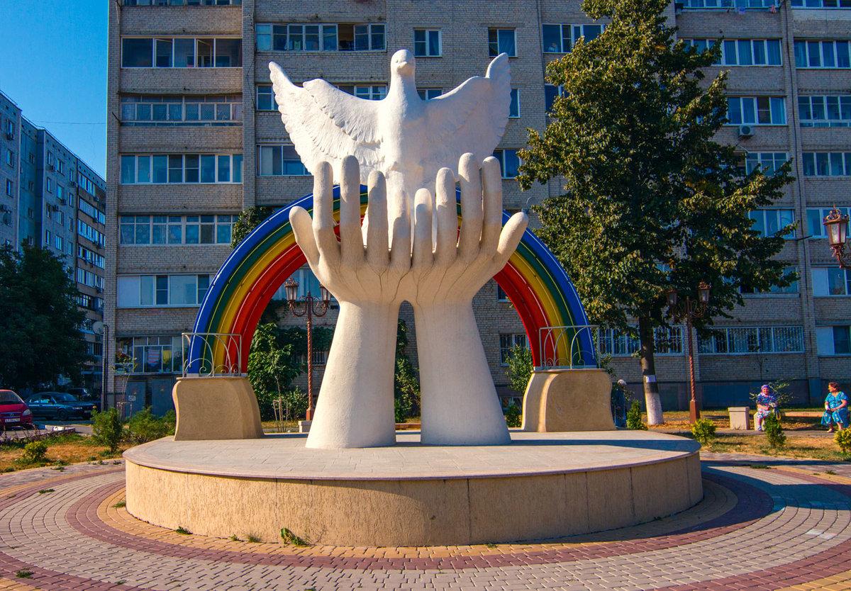 В городе, названном в честь первой столицы Великой Армении
