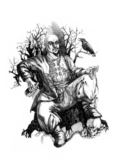 Басаврюк (иллюстрация Надежды Рычок)