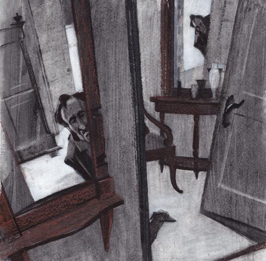 «Записки сумасшедшего» (иллюстрация Татьяны Сугачковой)