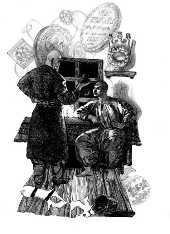«Вечер накануне Ивана Купалы» (иллюстрация Надежды Рычок)