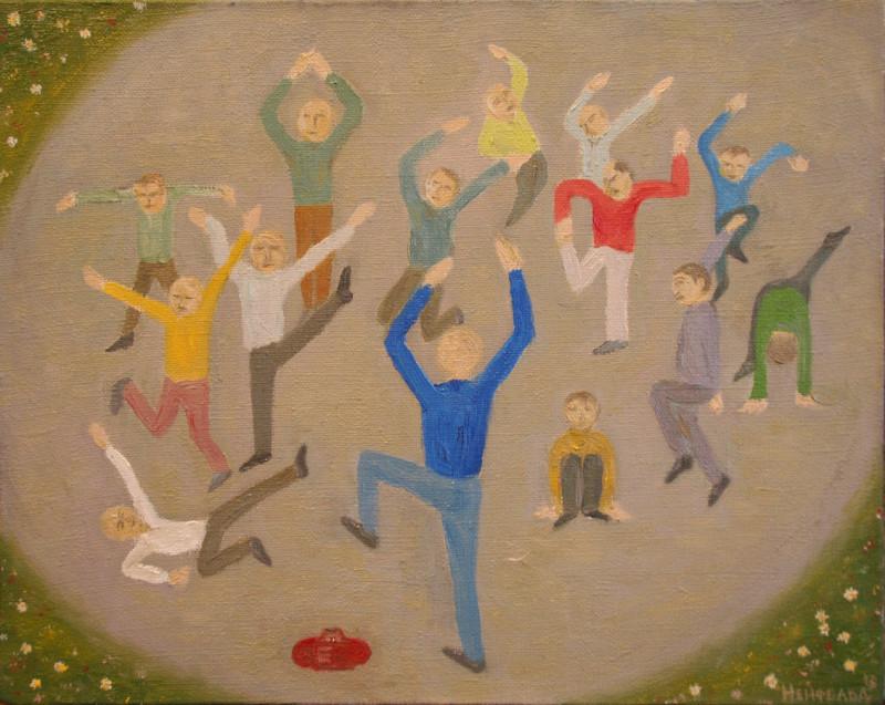Иллюстрация: Максим Нейфельд «Утро в Санатории Органов Движения»