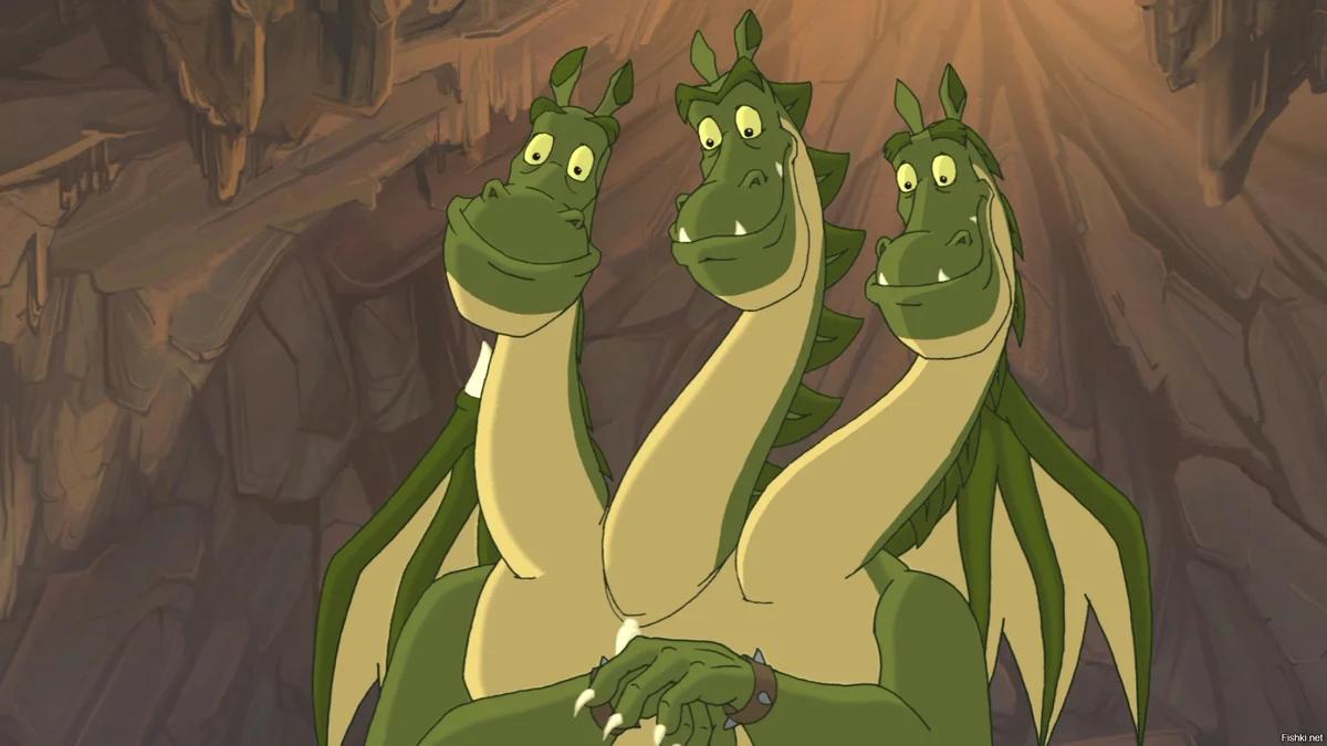 Змей Горыныч из мультфильма «Иван-царевич и Серый волк»