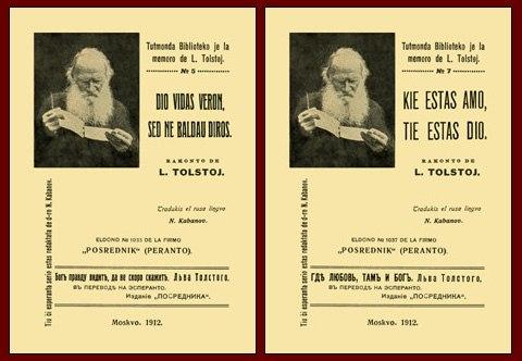 Произведения Льва Толстого на эсперанто