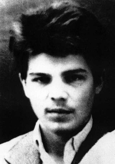 Венедикт Ерофеев в начале 1960-х гг.