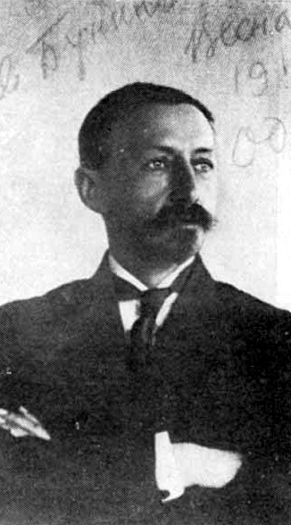 Фотография И.А. Бунина с его надписью: «Ив. Бунин. Весна 1919 г. Одесса».