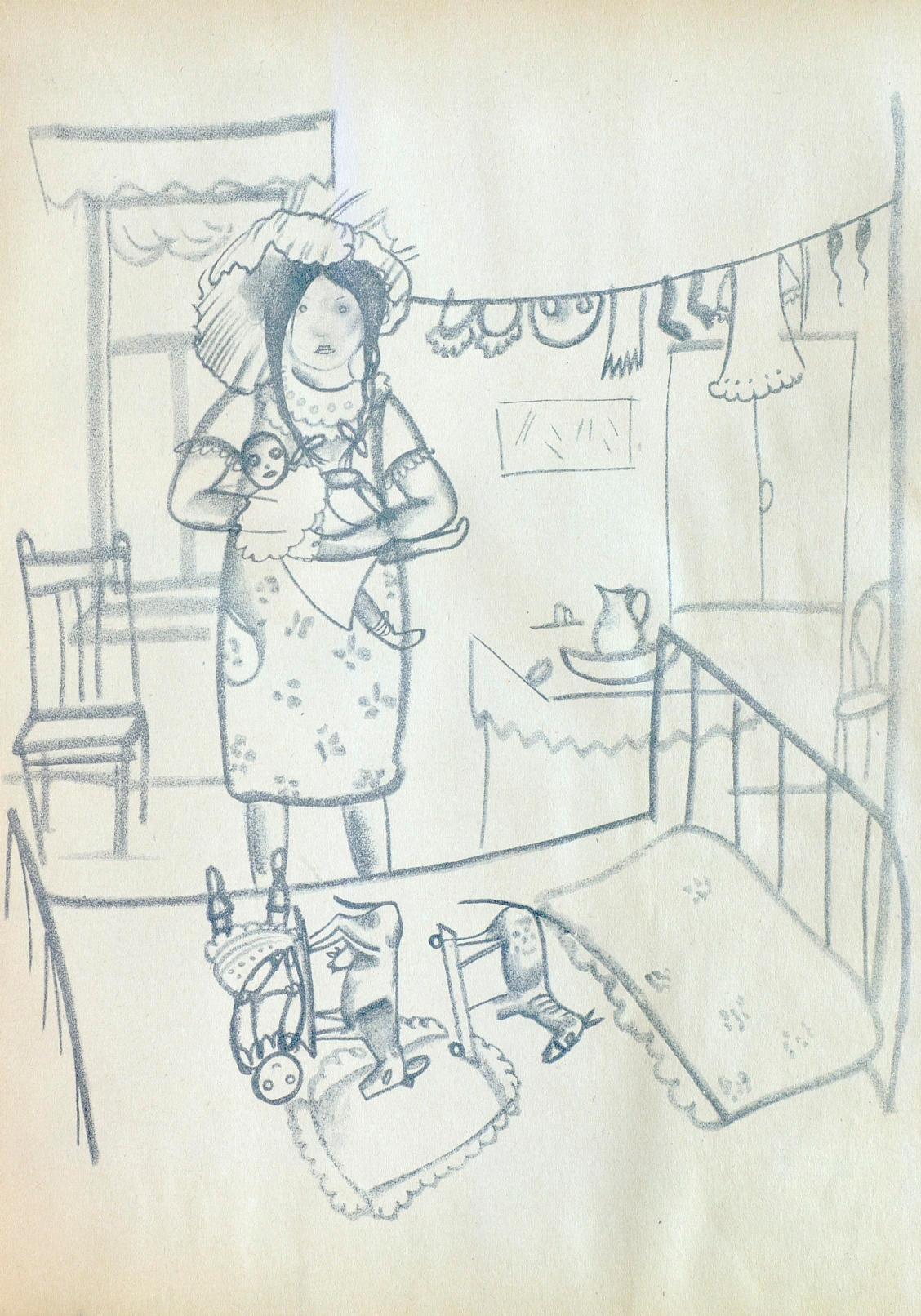 Иллюстрация Бориса Григорьева для книги «Детский остров» Саши Черного (1921, Берлин-Данциг (номин.), изд-во «Слово» )