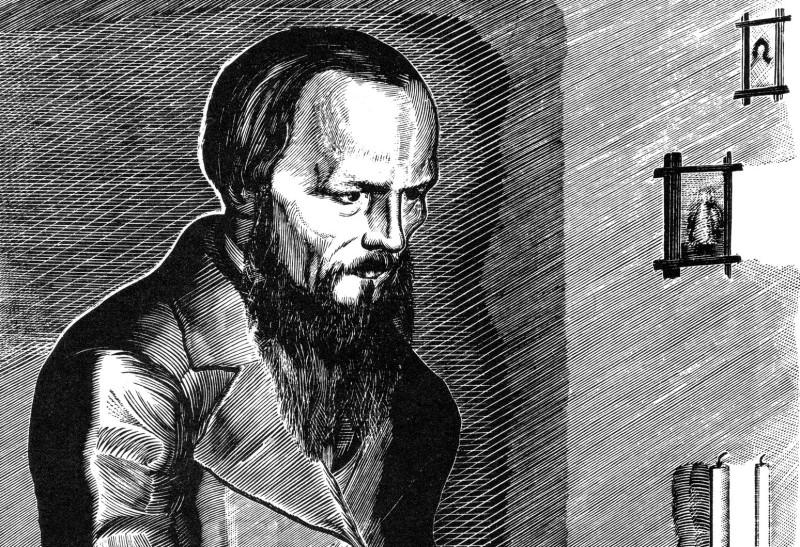 В. А. Фаворский «Достоевский»