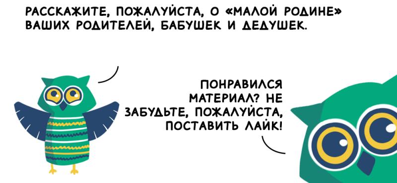Learnoff в: Одноклассниках, ВКонтакте, Telegram, Наш сайт