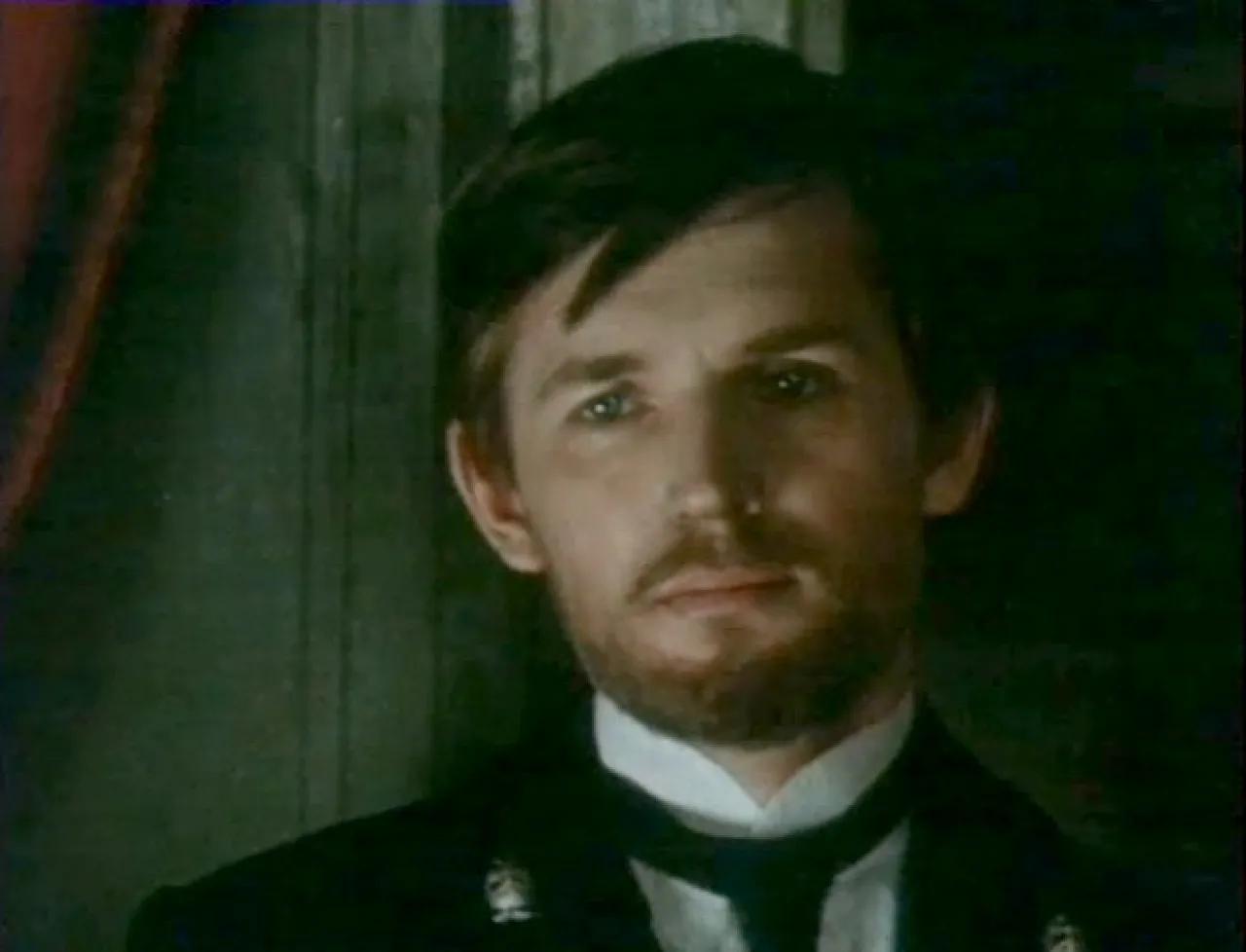 «Моя жизнь» (кадр из фильма, 1972)
