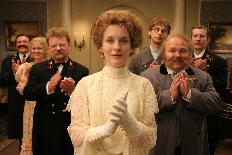 «Сад» (кадр из фильма, 2008)