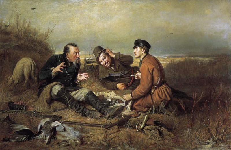 Василий Перов. «Охотники на привале» (1871)