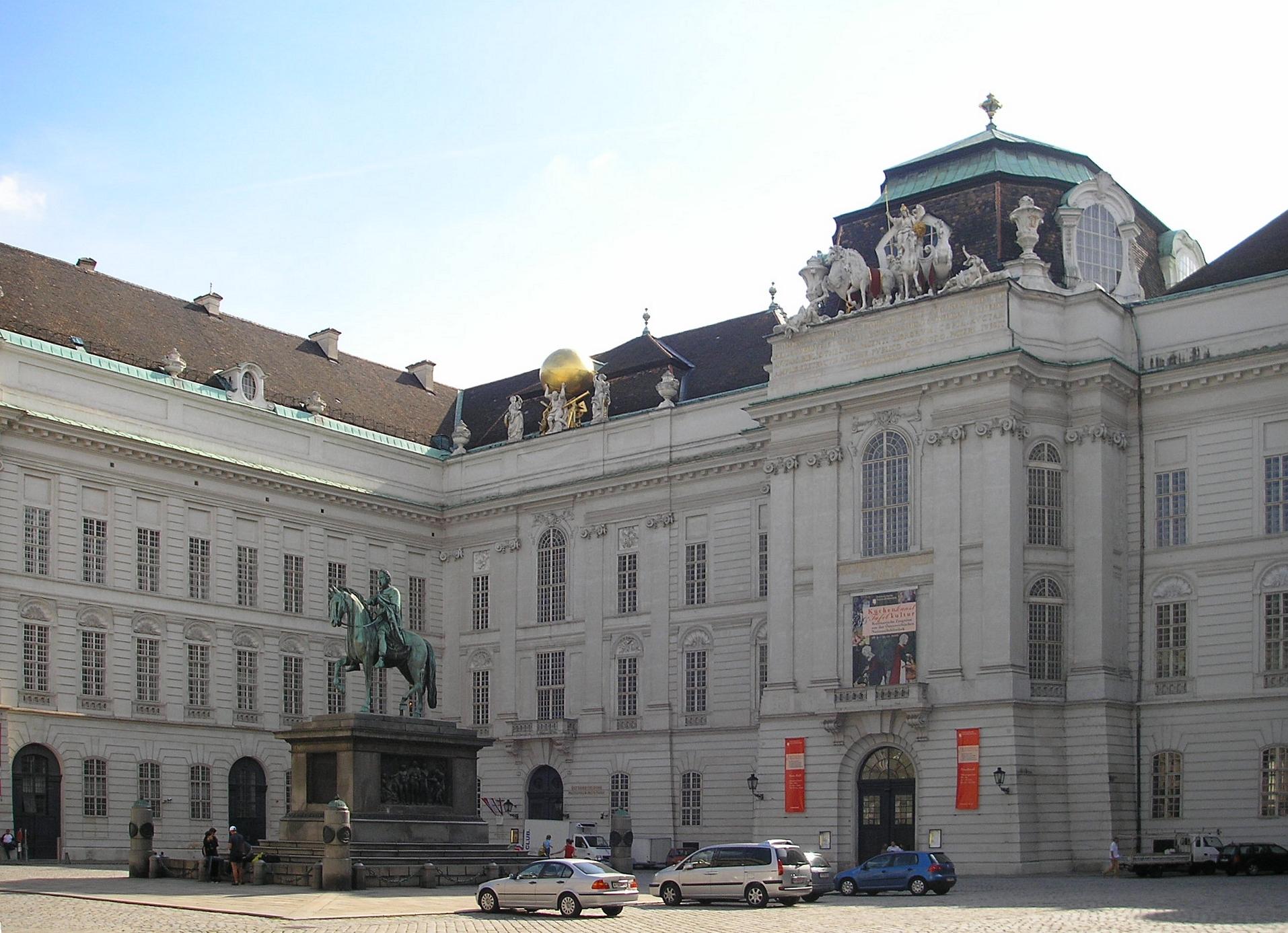 Hofbibliotek (Фото: wikimedia.org)