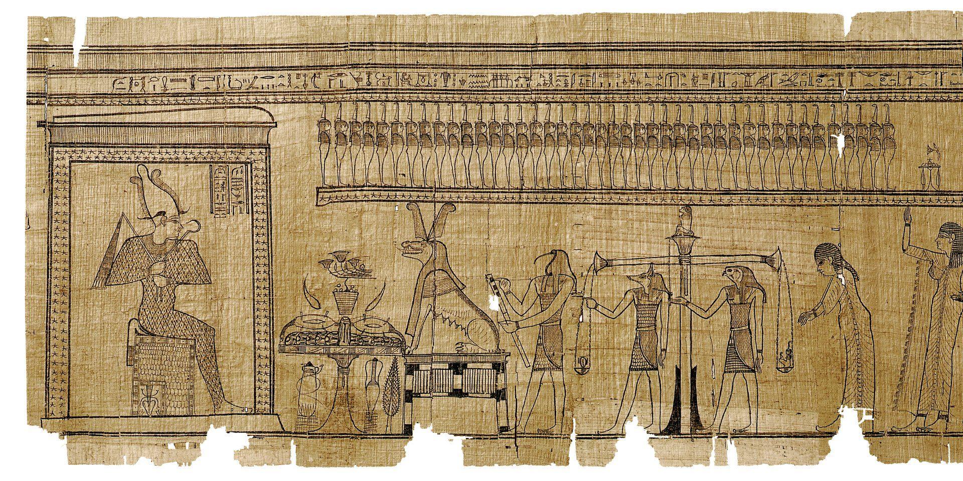 Книга мёртвых жрицы Тарумы. II в. до н.э. (из собрания Австрийской национальной библиотеки)