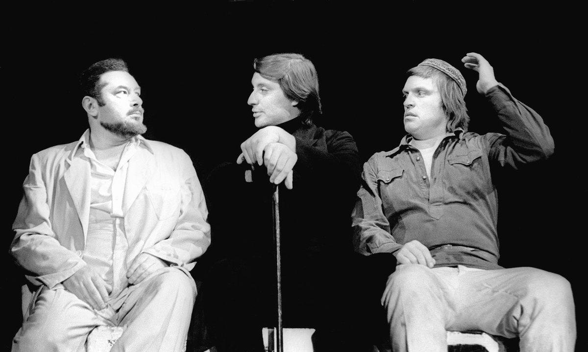 Сцена из спектакля «Мастер и Маргарита» (1977)