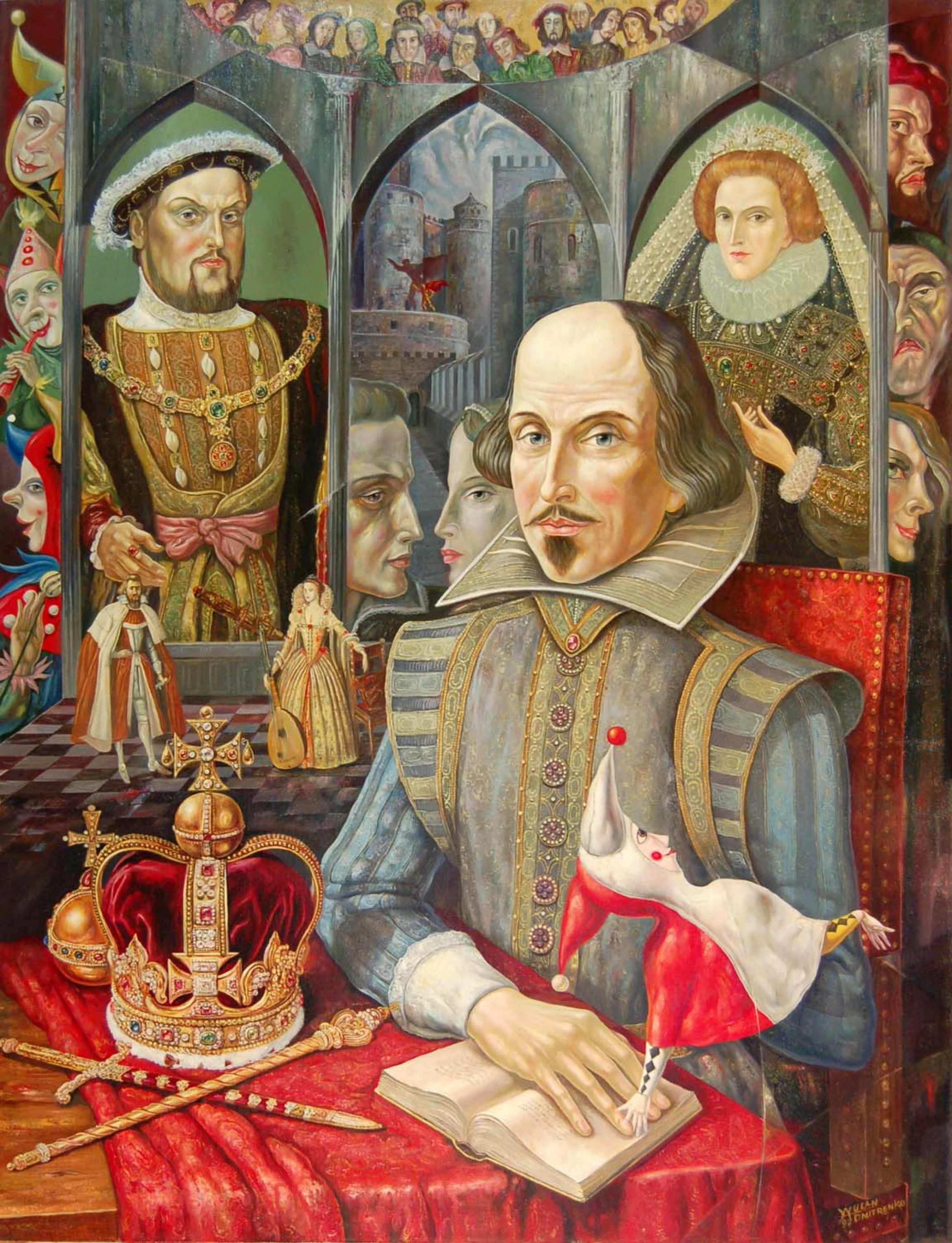 Эдуард Улан «Портрет Шекспира» (1996)