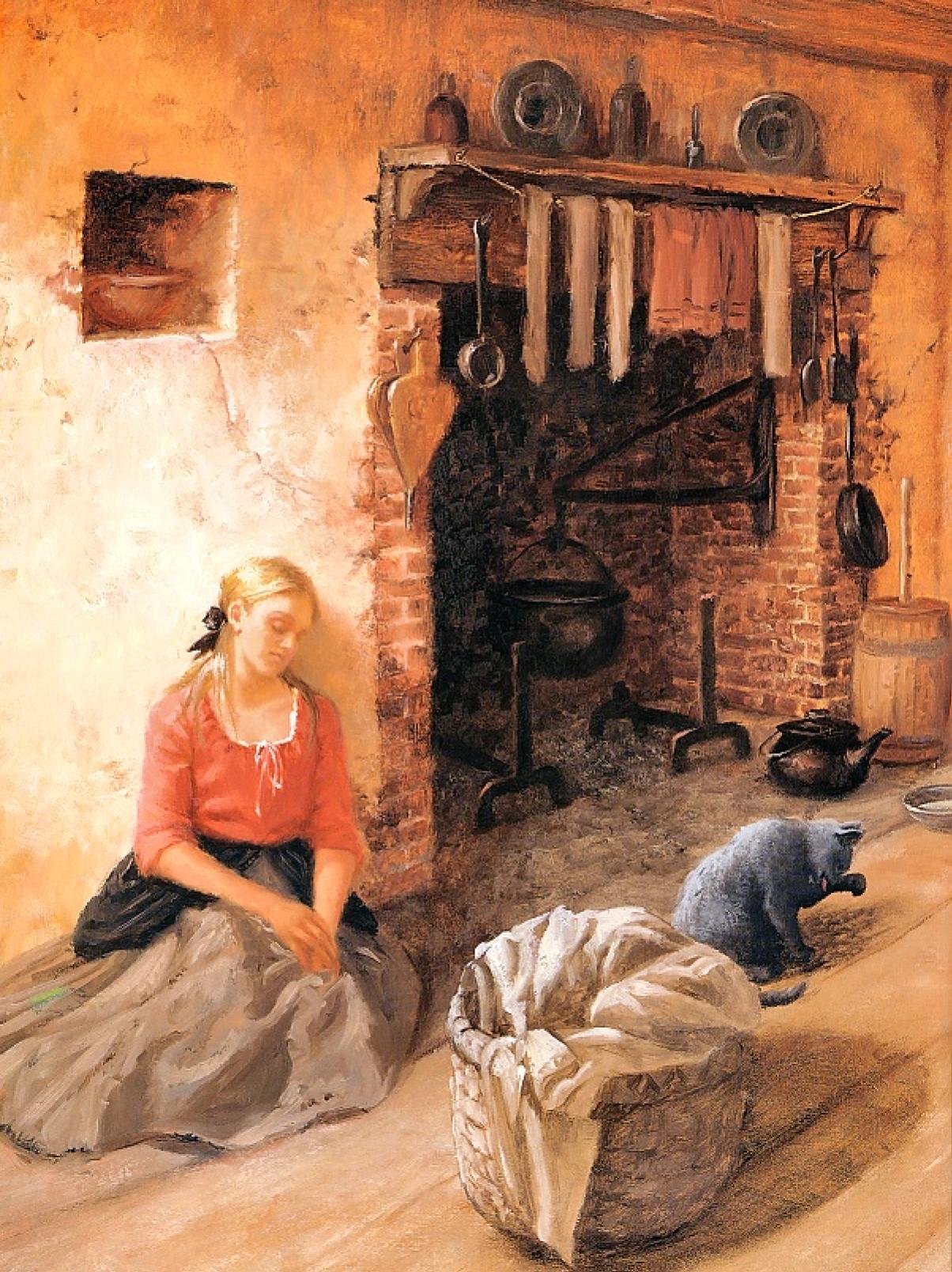 Рут Сандерсон «После тяжелого дня»