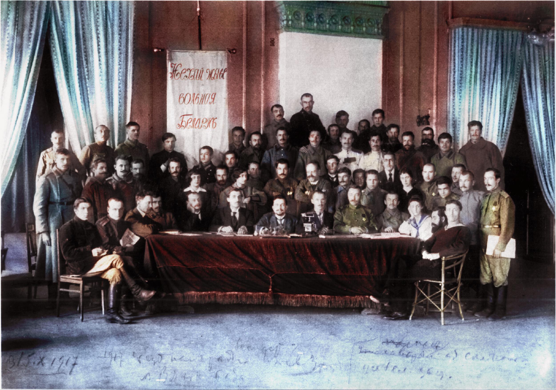Всебелорусский съезд 1917 года