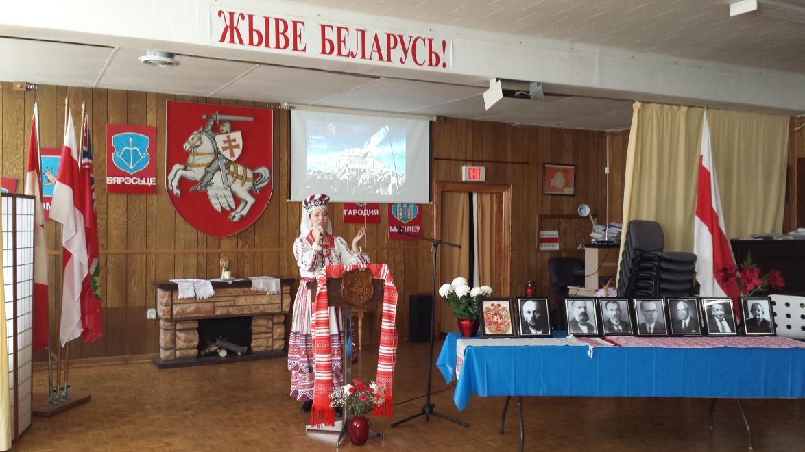 «Жыве Беларусь!»: Belarusian Canadian Alliance