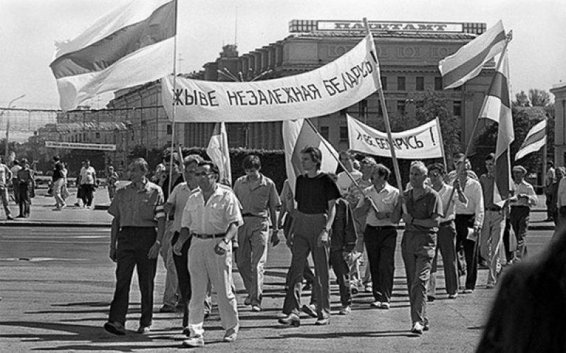 День независимости Беларуси, 27 июля 1991 года