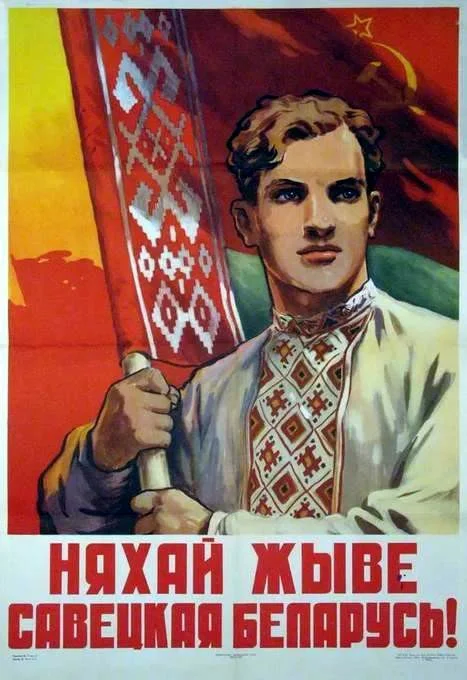 Источник: plakat.unid.by