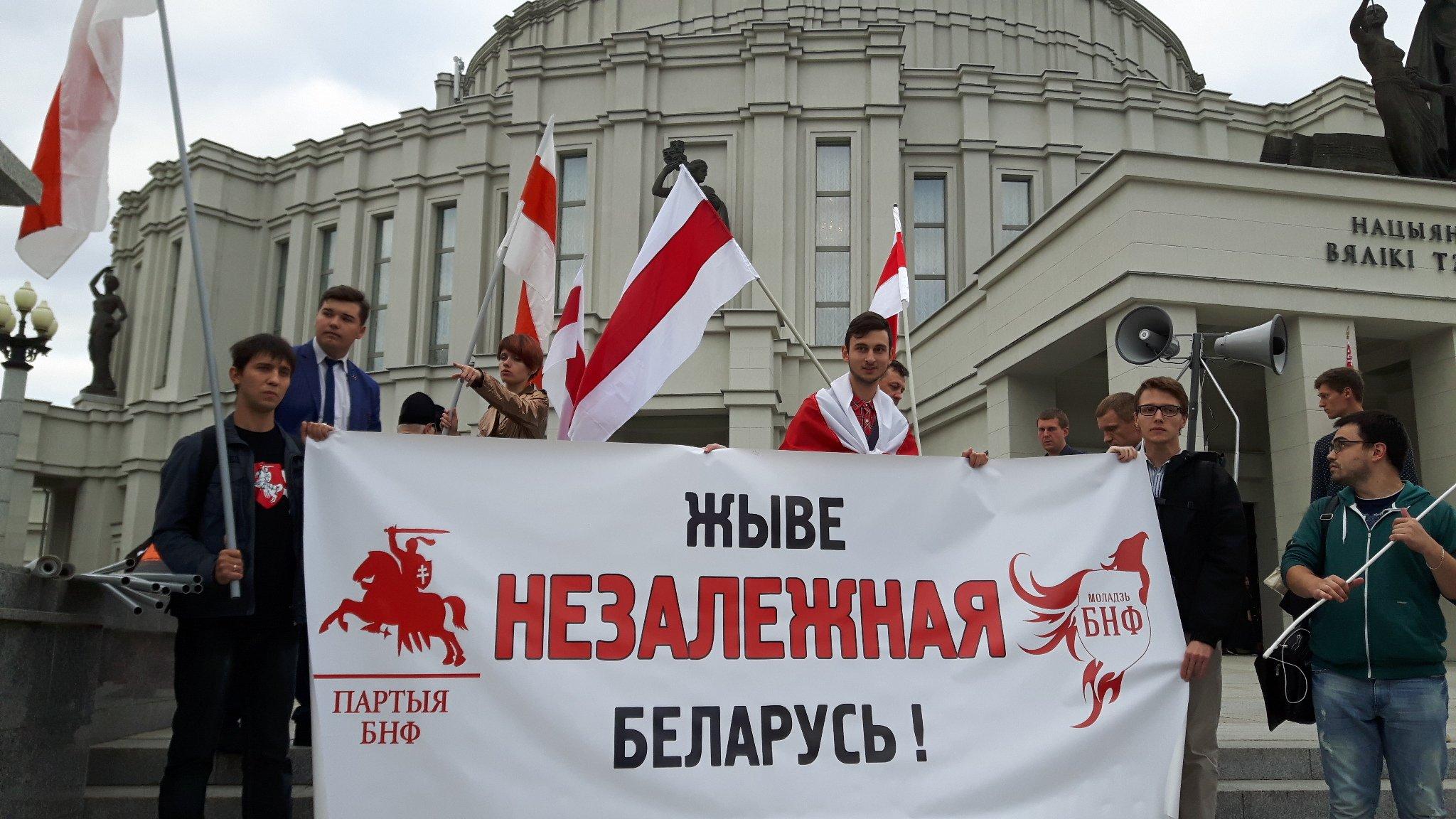 Активисты «Молодежи БНФ» с баннером на Дне воинской славы Беларуси (Источник: Радио Свобода, 2016).