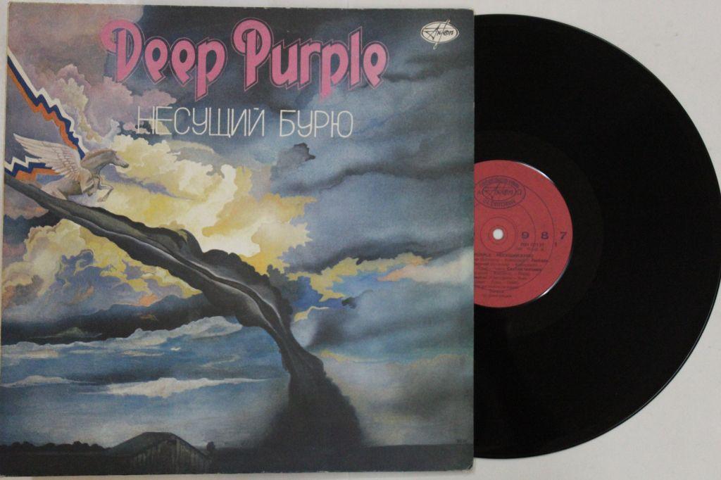 Пиратская перепечатка альбома Deep Purple Stormbringer (1974)