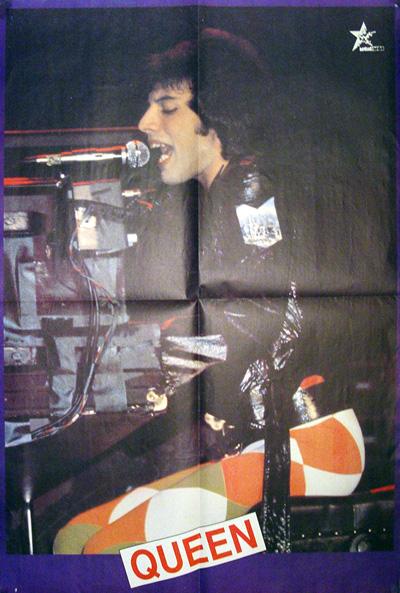 Полноформатный постер-буклет «Меломан» (1993)