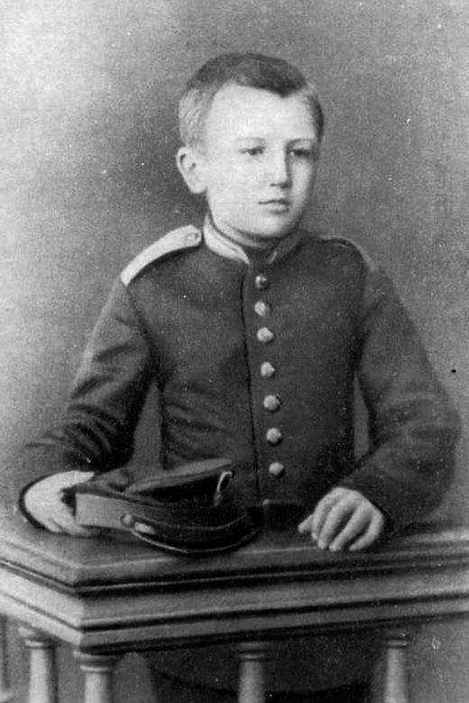Куприн – кадет, начало 1880- гг.