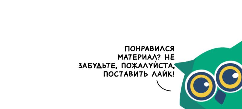 Кондратий Рылеев: куда приводят думы