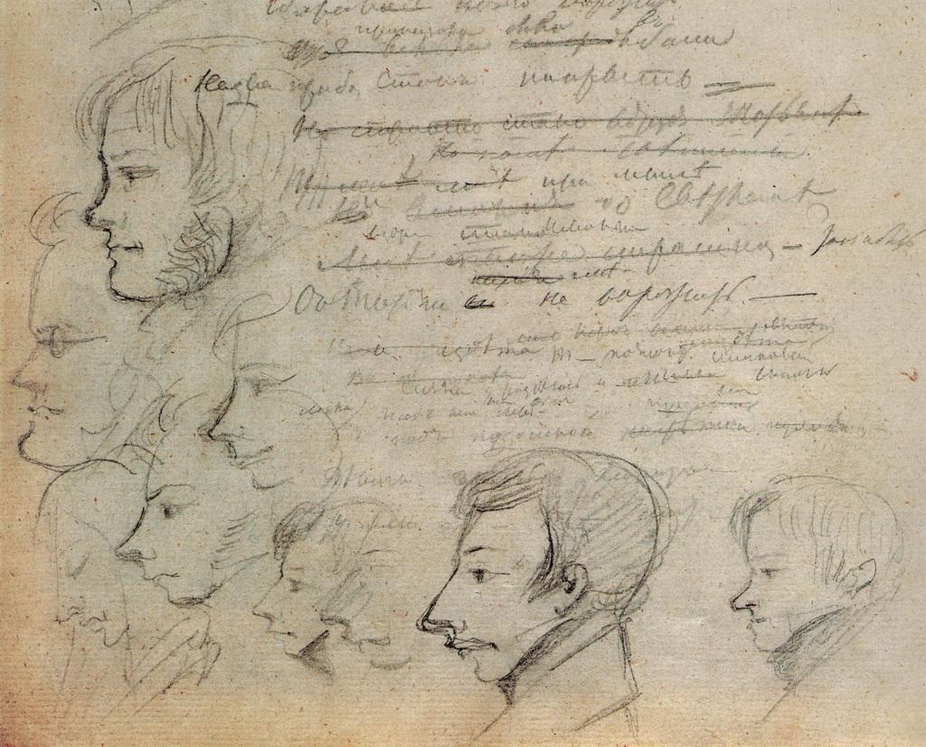 Рисунки Пушкина (начало 1826 года): сверху Пущин, под ним левее Дельвиг, потом пять портретов Кюхельбекера разного возраста и справа внизу Рылеев.