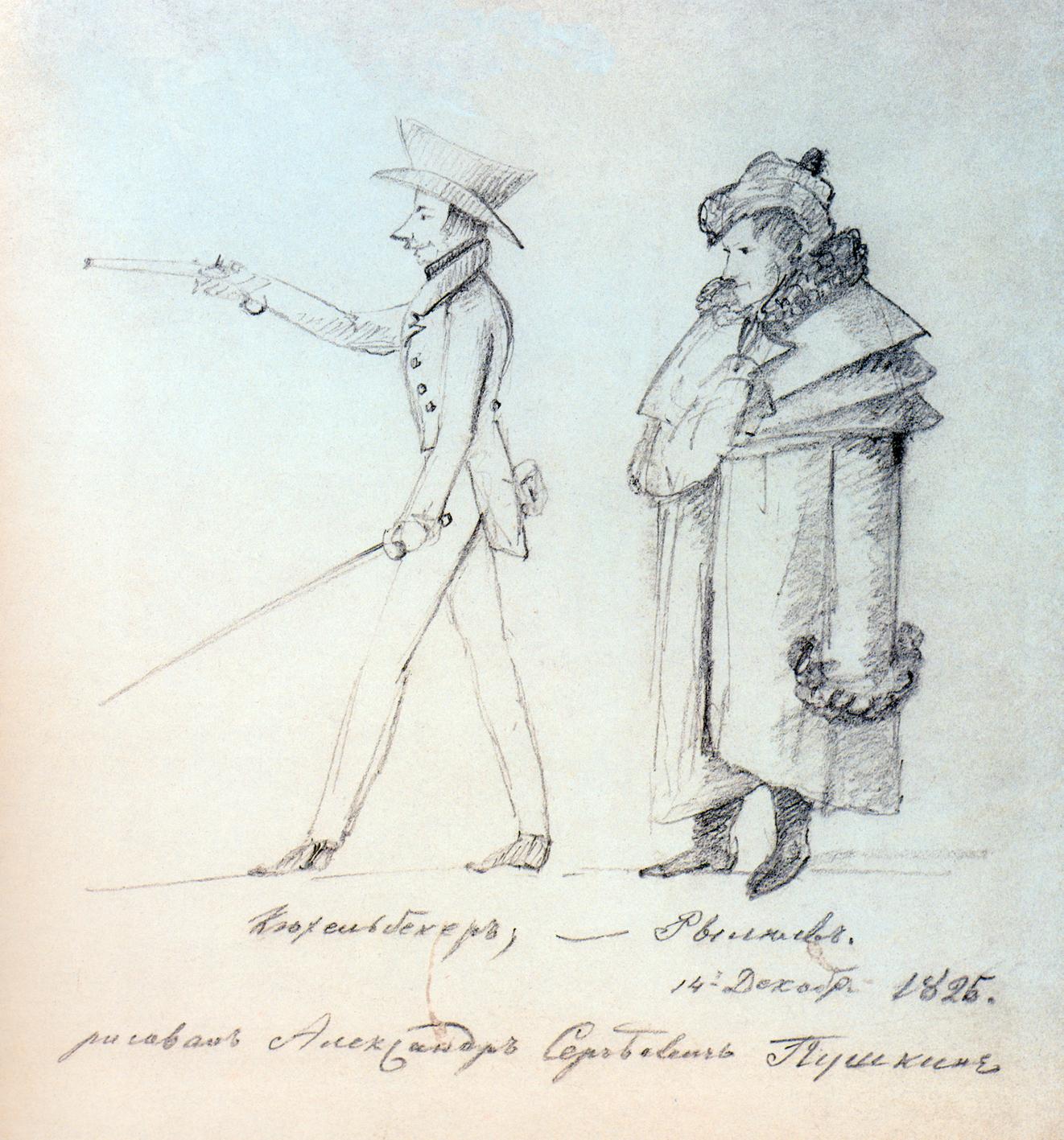 Рисунок Пушкина, 1827 год: Кюхельбекер и Рылеев 14 декабря 1825
