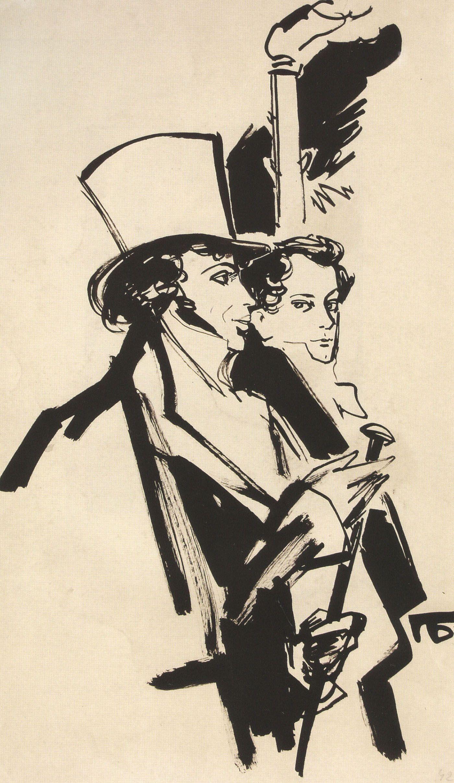 П. Л. Бунин «Пушкин и Рылеев» (иллюстрация-историческая фантазия)