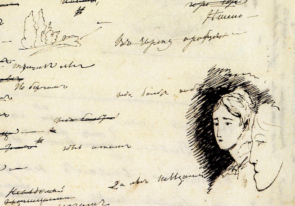 Рисунок Пушкина от 7 октября 1833, Болдино: Александра (на переднем плане) и Наталья Гончаровы на начальном черновике первой страницы «Медного всадника».