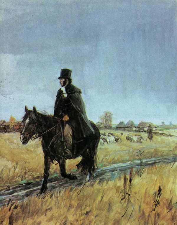 А. А. Пластов «Пушкин в Болдино» (1849)