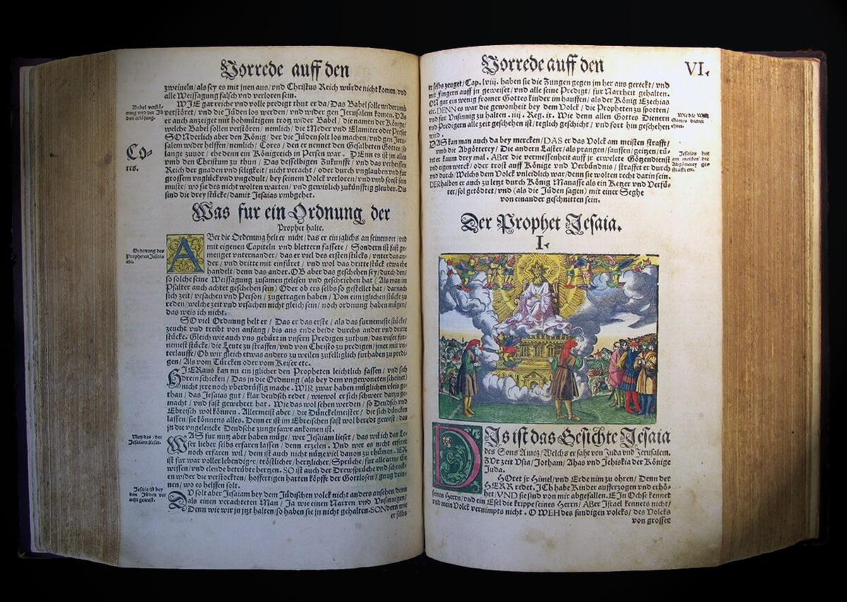 «Библия» Гутенберга