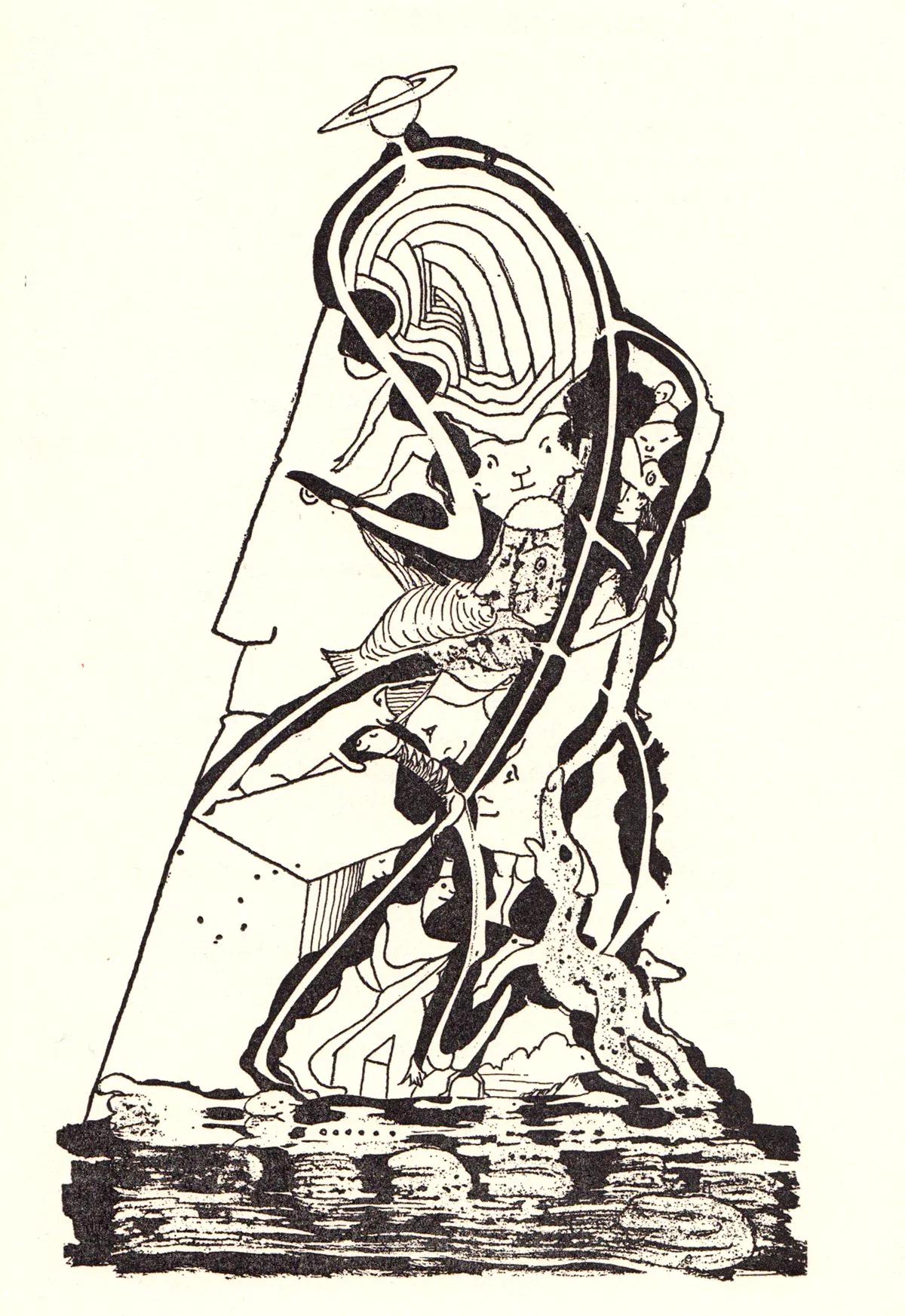 Иллюстрация Хью Либера к монографии Лилиан Либер Human Values and Science, Art and Mathematics (1961)