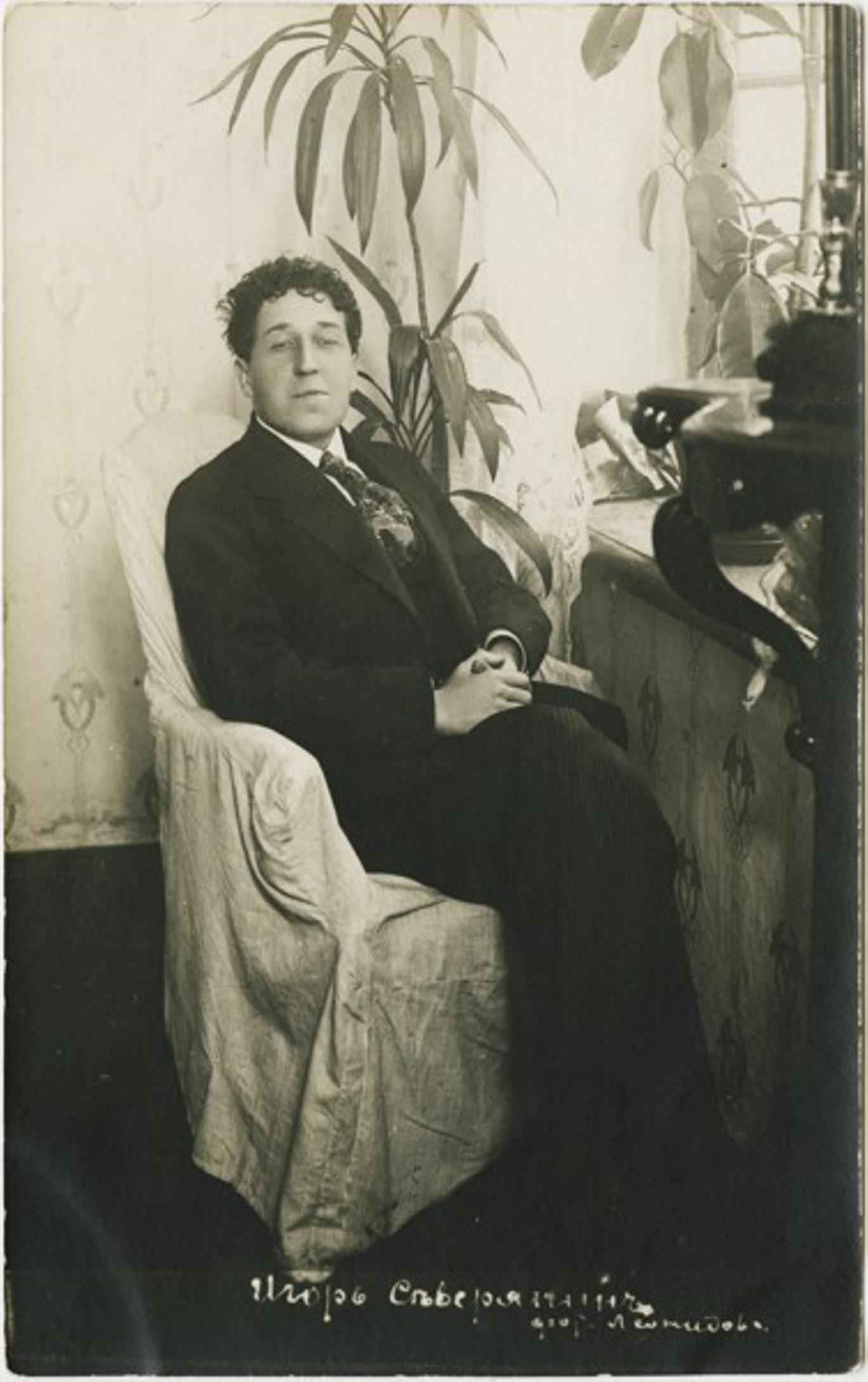 Игорь Северянин, 1933 год. Источник фото: culture.ru