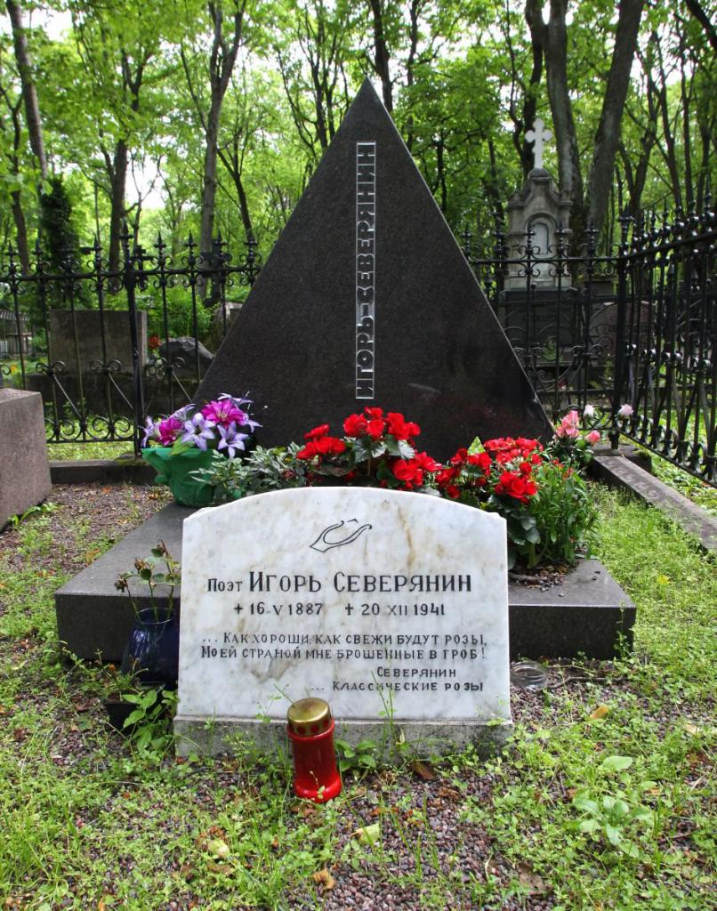 Могила Игоря Северянина на Александро-Невском кладбище, Таллин